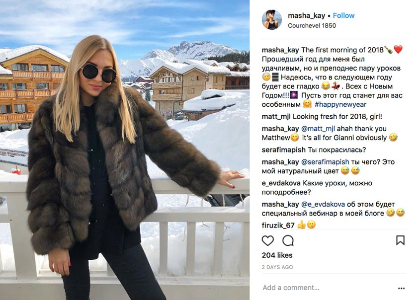 Мохнатые киски: блогер высмеял красавиц из России на популярном курорте. ФОТО