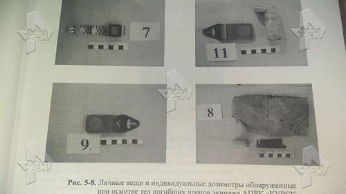Появились секретные фото подлодки «Курск» после катастрофы