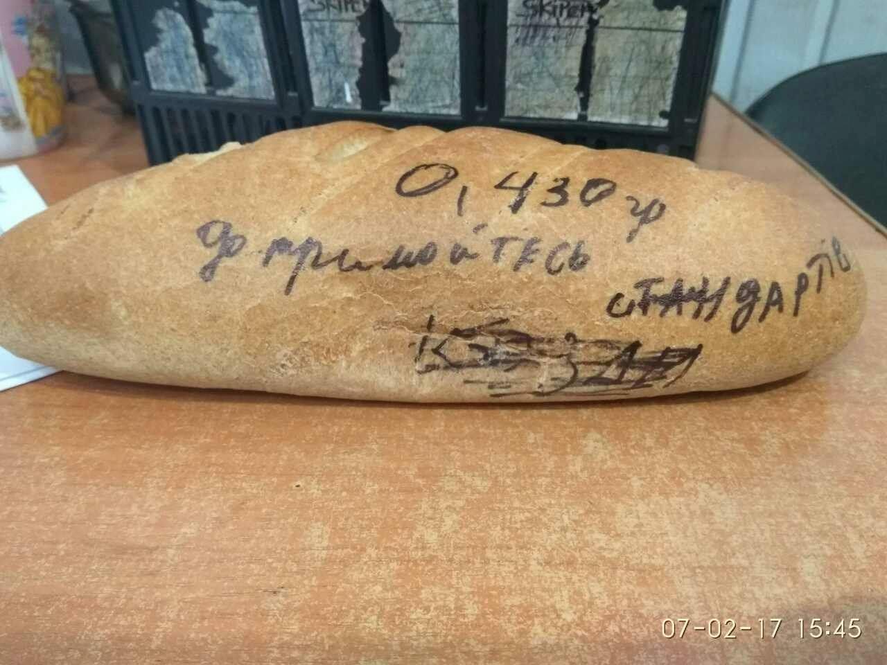 """""""Сталина на вас нет!"""" Показаны жуткие условия выпекания хлеба в Украине"""