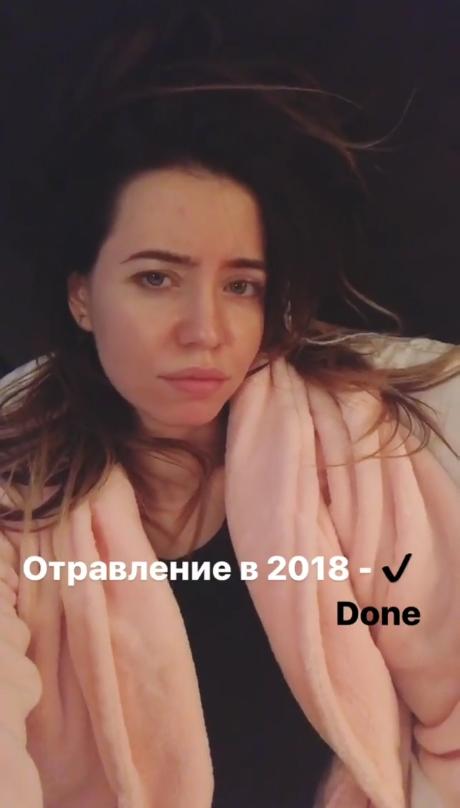 Популярная украинская певица угодила под капельницу. ФОТО