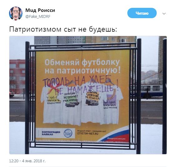 «Тополь» на хлеб не намажешь: россияне внезапно прозрели от военного угара