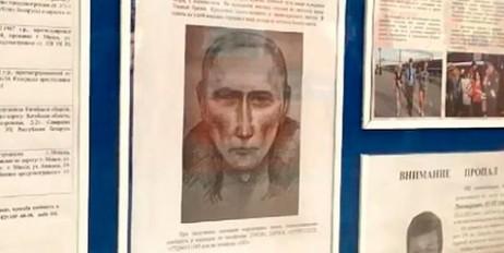 Двойнику Путина грозит смертная казнь, фото опасного преступника. ФОТО, ВИДЕО