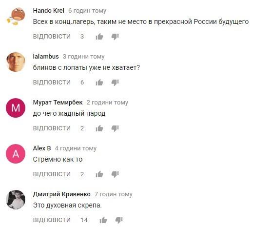 Детей чуть не угробили: россияне устроили лютую давку из-за бесплатных конфет. ВИДЕО