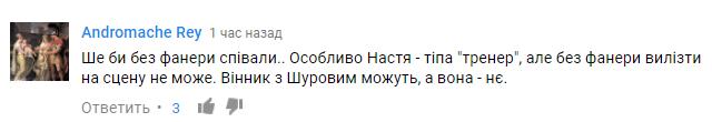 Смотреть противно: очередной хит Каменских нарвался на резкую критику. ВИДЕО