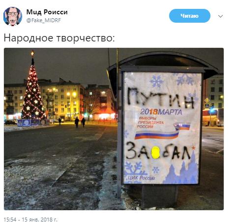 Уходи поскорей в Мавзолей! Разъяренные россияне обматерили Путина