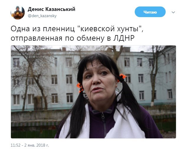 Загрызла 15 змей: в сети показали «пленницу хунты», переданную Л/ДНР