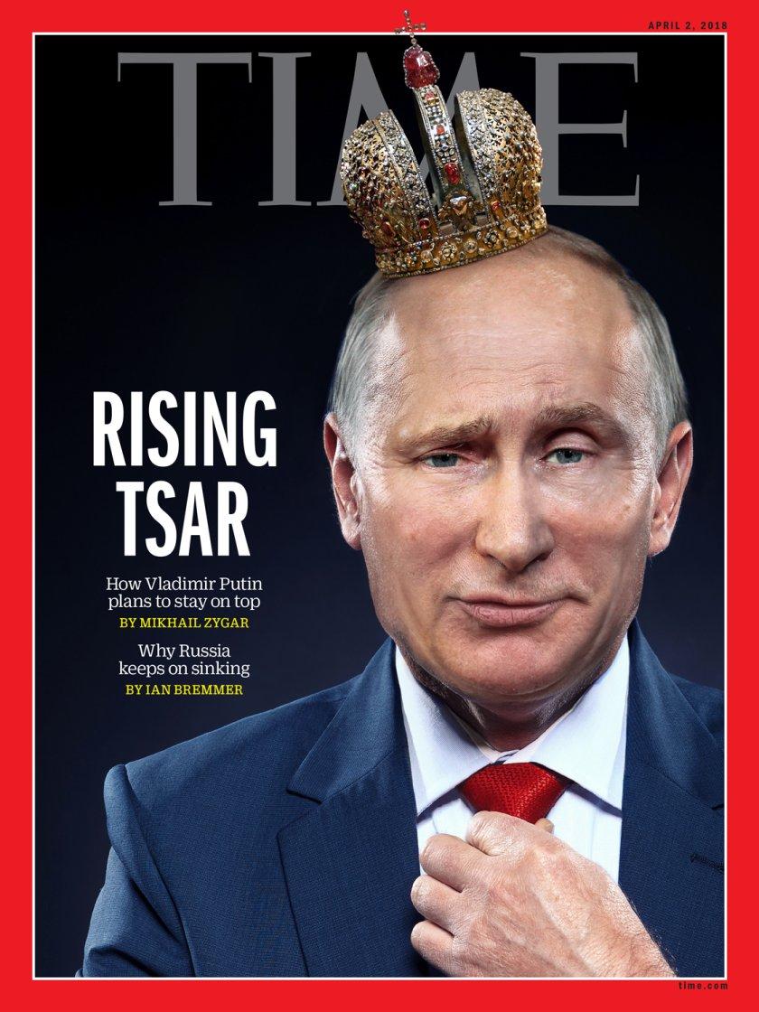 "Ну и ""лицо"": Time поместил на обложку ""царя"" Путина"