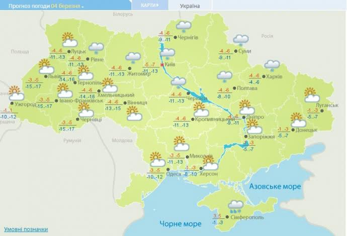 В Украину снова идут сильные снегопады