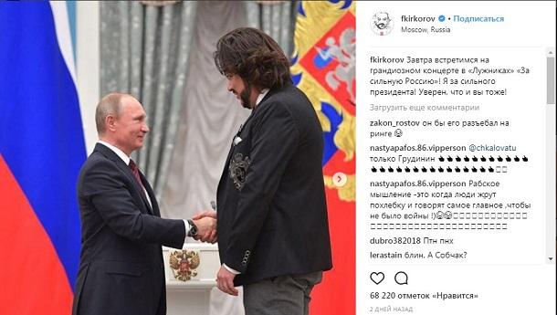 Удлиненная версия: Путин снова подставился под насмешки