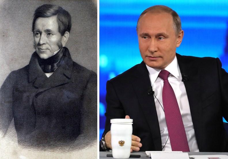 Астролог сообщил, кем Путин был в прошлой жизни