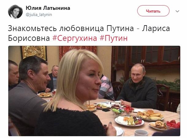 Гарем Путина пополнила очередная блондинка. ФОТО