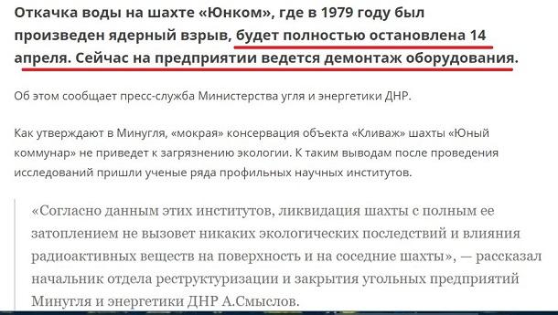 Такой паники в Донецке никогда не было: Донбассу грозит катастрофа