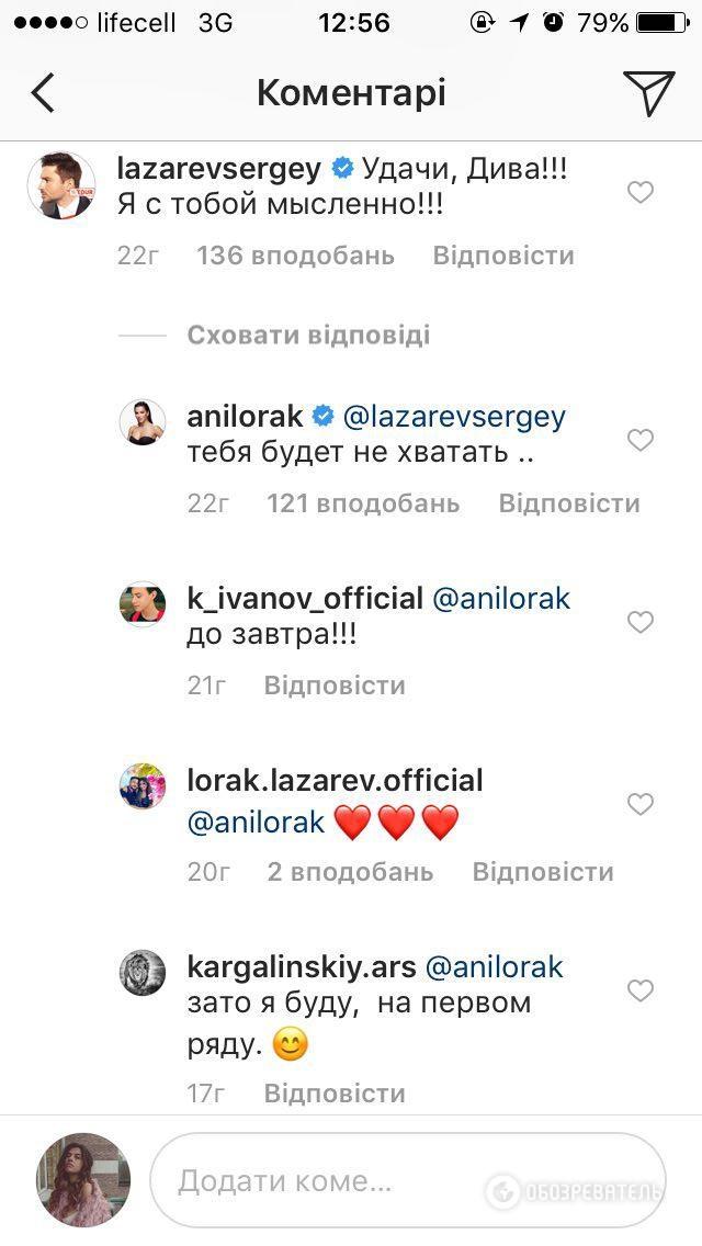Российский друг Ани Лорак променял ее на Путина