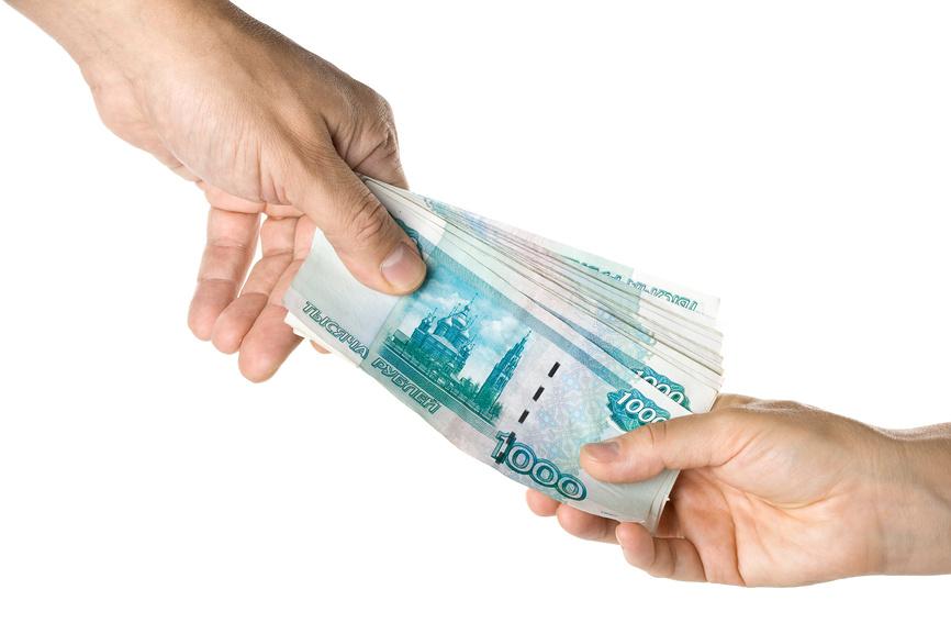 Быстрые деньги без справок и очередей