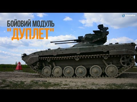 """""""Убийца"""" танков: в Украине испытали новое оружие"""