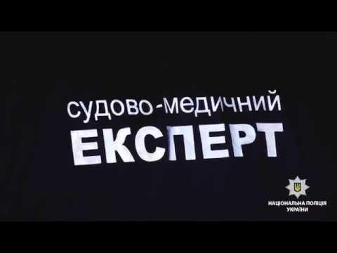 Студента украинского вуза жестоко искромсали в общежитии. ВИДЕО
