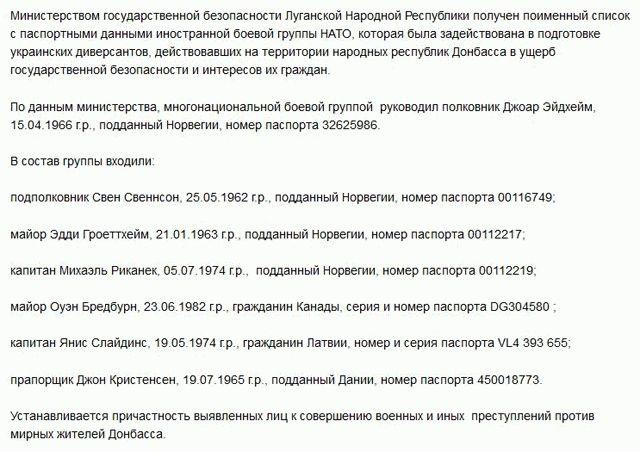 Вскрылся главный страх главарей ДНР и ЛНР