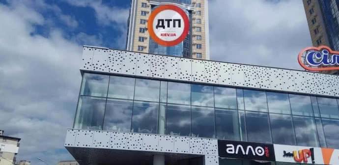 С крыши нового ТРЦ в Киеве сдуло кусок крыши: есть раненые. ФОТО
