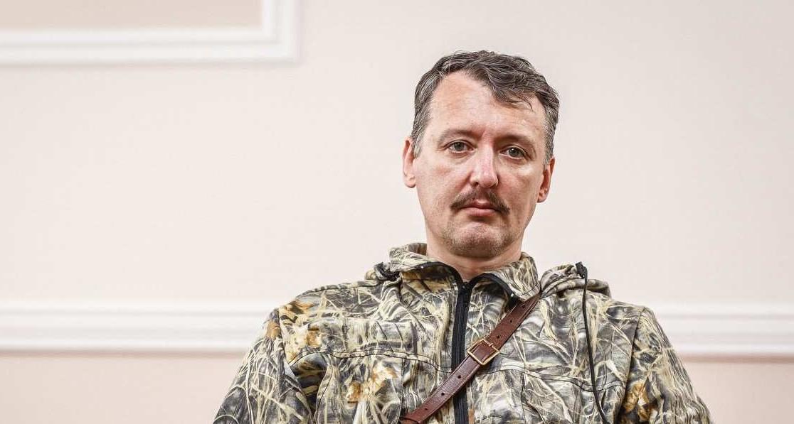 Террористу Гиркину сделали необычное предложение в Раде