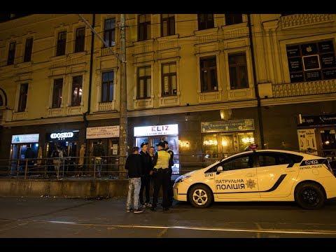 20 пьяных мужиков устроили дикие боевик в центре Киева