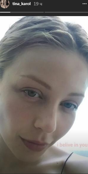 В сеть попал снимок Тины Кароль без макияжа