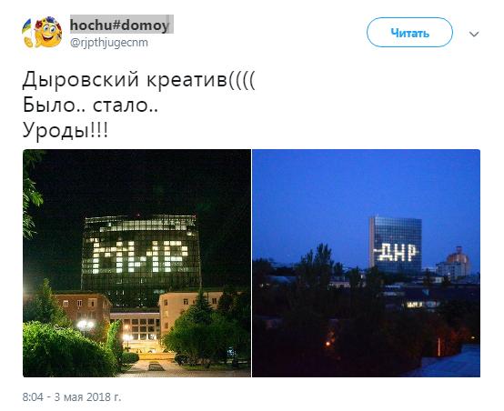 Раньше здесь был мир: что кардинально изменили  оккупанты в Донецке. ФОТО