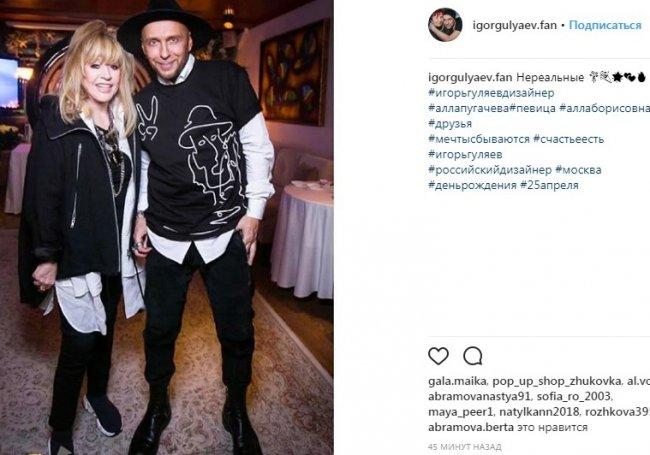 Престарелая Пугачева опять оделась как девочка. ФОТО