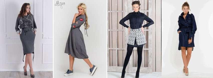 Официальный сайт дизайнерской одежды Sonya Scandal