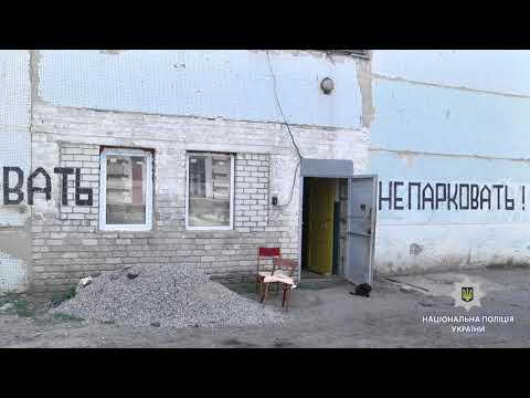 Под Харьковом пенсионер похитил девочку и несколько дней ее насиловал. ВИДЕО