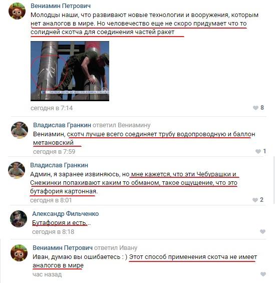 Боевики «ДНР» продемонстрировали «супероружие», склеенное скотчем. ВИДЕО
