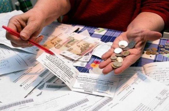 Мільйони українців можуть звільнити від сплати комуналки