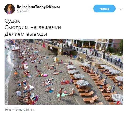 """""""Богачи"""" понаехали: в сети показали новое ФОТО из Крыма"""