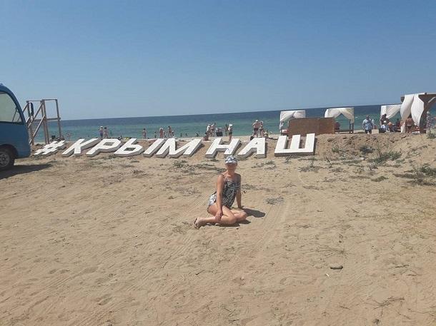 На украинском курорте дикий ажиотаж. ФОТО
