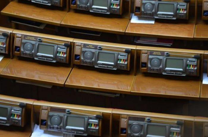 Цибулько: Депутатам треба трохи провітрити мізки перед відповідальним кроком