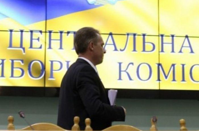 Герасимов сообщил о готовности БПП отозвать одну из своих кандидатур в ЦИК
