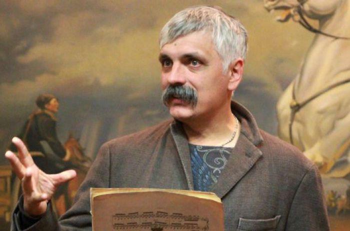 Корчинський пояснив, чому нове розслідування «справ Майдану» може розтягнутися «ще років на 50»