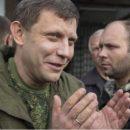 Захарченко пустил в ход своего «Чебурашку»: в «ДНР» прогремел взрыв, появились кадры