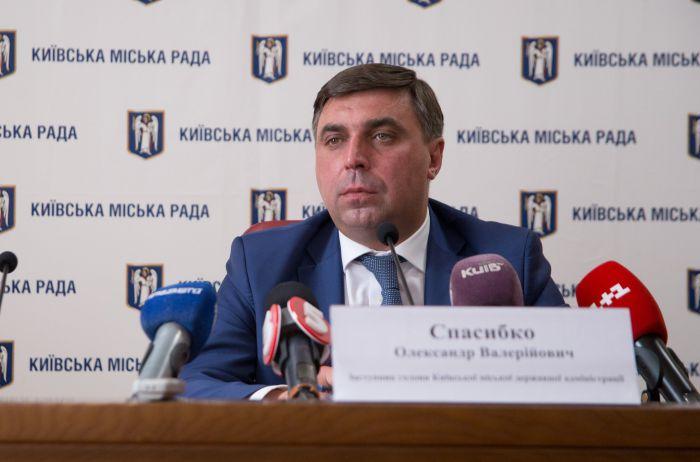 Золотых ступеней нет: ремонт лестницы на Старокиевской горе обошелся КГГА в 15 млн гривен