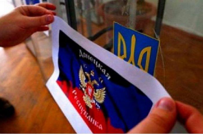 Референдум на Донбассе: в идее Путина увидели новую угрозу