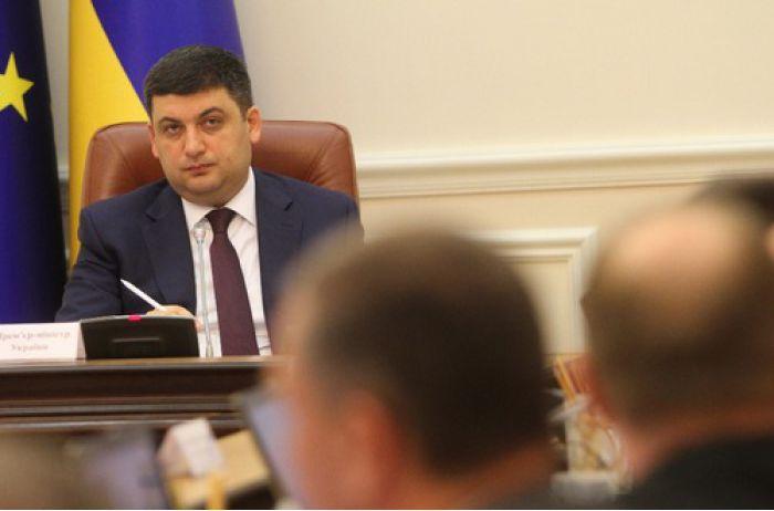 Гройсман утвердил план Супрун: теперь украинцы будут меньше пить, курить и солить