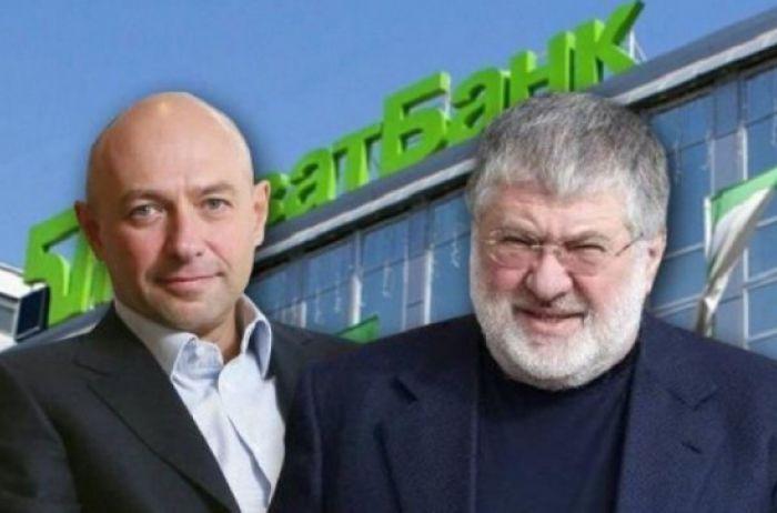 Экс-владельцев Приватабанка в Лондоне обвинили в организации схемы по выводу $2 миллиардов