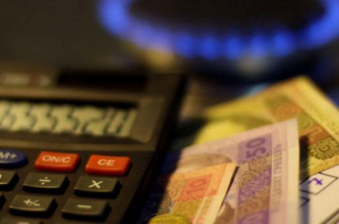 В Україні в 1,5 рази підскочать тарифи на електроенергію