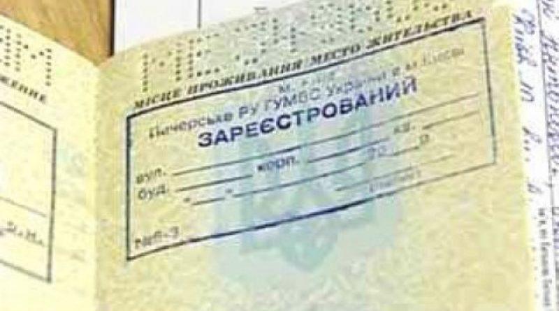 Новая болезнь в Украине: первые симптомы, как передается и для кого смертельно опасен