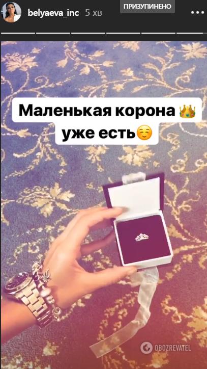 Соперница Ани Лорак похвасталась неоднозначным подарком. ФОТО