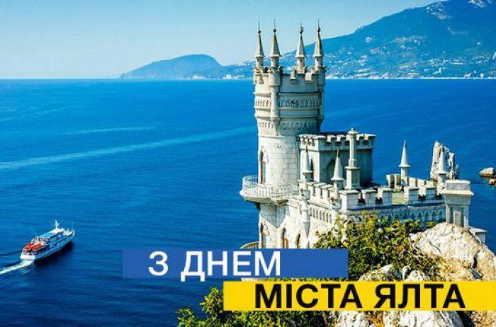 В Крыму поднимут флаг Украины! Порошенко сделал мощное предупреждение России