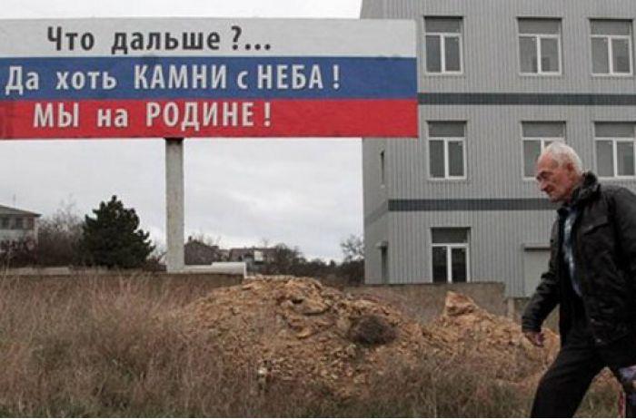 Дальше - камни с неба: блогер предрек Крыму тотальное обнищание