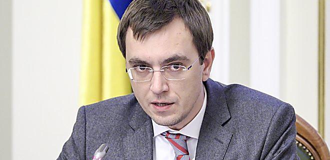 Омелян рассказал, что сделает сразу же после закрытия железной дороги в РФ