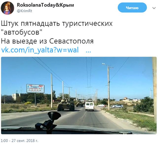 Это дно: в знаменитый курорт Украины вошли танки Путина. ФОТО