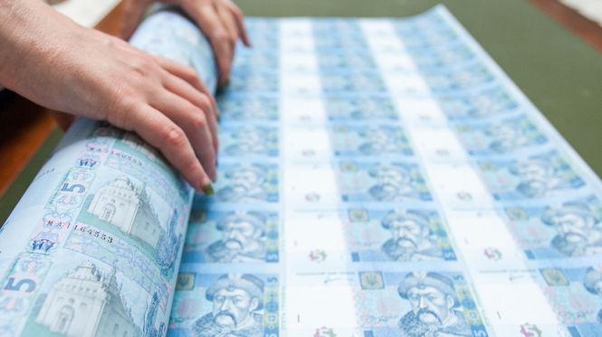 Гривна отпраздновала 22-летие: интересные факты о национальной валюте Украины