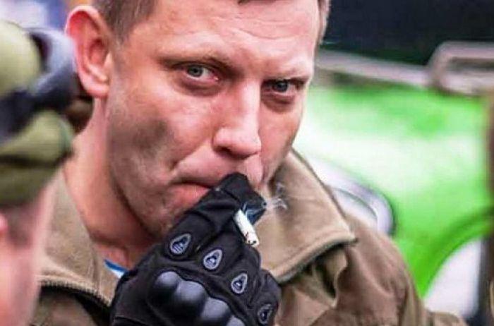 Захарченко убили ''Чебурашкой'': подробности